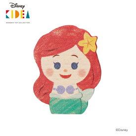 Disney KIDEA(キディア) [アリエル] 積み木 つみき 木のおもちゃ 木製玩具 1歳 誕生日プレゼント