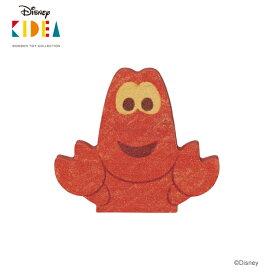 Disney KIDEA(キディア) [セバスチャン] 積み木 つみき 木のおもちゃ 木製玩具 1歳 誕生日プレゼント
