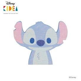 Disney KIDEA(キディア) [スティッチ] 積み木 つみき 木のおもちゃ 木製玩具 1歳 誕生日プレゼント