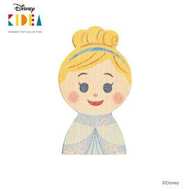 Disney KIDEA(キディア) [シンデレラ] 積み木 つみき 木のおもちゃ 木製玩具 1歳 誕生日プレゼント