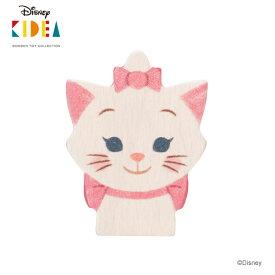 Disney KIDEA(キディア) [マリー] 積み木 つみき 木のおもちゃ 木製玩具 1歳 誕生日プレゼント