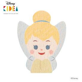Disney KIDEA(キディア) [ティンカーベル] 積み木 つみき 木のおもちゃ 木製玩具 1歳 誕生日プレゼント