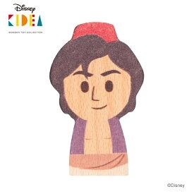 Disney KIDEA(キディア) [アラジン] 積み木 つみき 木のおもちゃ 木製玩具 1歳 誕生日プレゼント