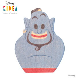 Disney KIDEA(キディア) [ジーニー] 積み木 つみき 木のおもちゃ 木製玩具 1歳 誕生日プレゼント