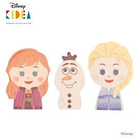 Disney KIDEA(キディア) [アナと雪の女王2] 積み木 つみき 木のおもちゃ 木製玩具 1歳 誕生日プレゼント