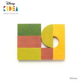 Disney KIDEA(キディア) BLOCK[3] 積み木 つみき 木のおもちゃ 木製玩具 1歳 誕生日プレゼント