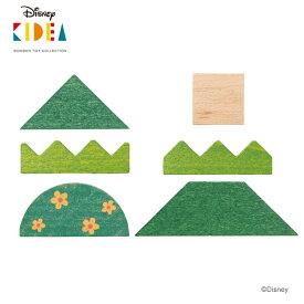 Disney KIDEA(キディア) BLOCK [フォレスト] 積み木 つみき 木のおもちゃ 木製玩具 1歳 誕生日プレゼント