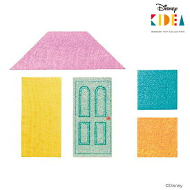Disney KIDEA(キディア) BLOCK [ハウス] 積み木 つみき 木のおもちゃ 木製玩具 1歳 誕生日プレゼント