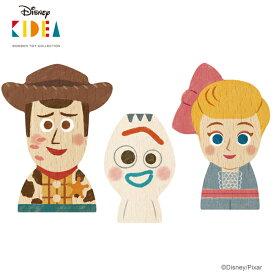 Disney KIDEA(キディア) [TOY STORY4] 積み木 つみき 木のおもちゃ 木製玩具 1歳 誕生日プレゼント トイストーリー4
