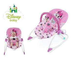 正規品 ディズニーベビー [ミニーマウス・スターズ&スマイルズ・ロッカー] Disney baby ロッキングチェア