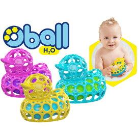 正規品 [オーダッキー] oball オーボール お風呂 おもちゃ