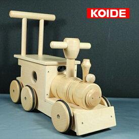 正規品 koide(コイデ) [汽車ポッポ(木輪)] 木のおもちゃ 木製玩具 乗用玩具 乗り物