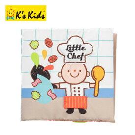 正規品 K's Kids(ケーズキッズ) [フカフカ布えほん リトルシェフ] 布絵本