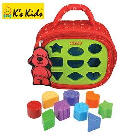 正規品 K's Kids パトリック・シェイプスアブー 絵合わせ 型はめ 知育玩具 ケーズキッズ