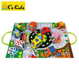 正規品 K's Kids カーズ・イン・タウン 車 おもちゃ くるま 知育玩具 ケーズキッズ