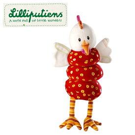 正規品 Lilliputiens(リリピュション) [ダンシング オフェーリア] 知育玩具 おもちゃ ぬいぐるみ