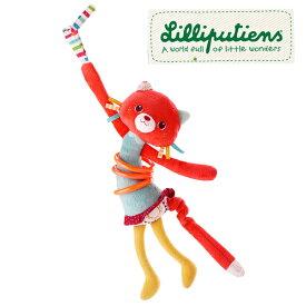 正規品 Lilliputiens(リリピュション) [フラフープ コレット] 知育玩具 おもちゃ ぬいぐるみ