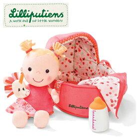 正規品 Lilliputiens(リリピュション) [ベビー ルイーズ] 知育玩具 おもちゃ お世話人形