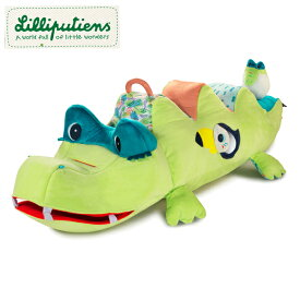 正規品 Lilliputiens(リリピュション) [ジャンボ・アナトル] 知育玩具 おもちゃ ぬいぐるみ 出産祝い