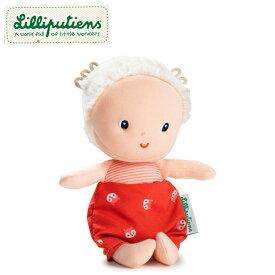 正規品 Lilliputiens(リリピュション) [マイファースト・ベビー ミラ] 知育玩具 おもちゃ お世話人形 ごっこ遊び