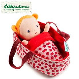 正規品 Lilliputiens(リリピュション) [ミニベビーセット アガサ] 知育玩具 おもちゃ お世話人形 ごっこ遊び