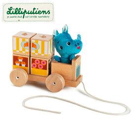 正規品 Lilliputiens(リリピュション) [フードトラック・パズル マリウス] 知育玩具 おもちゃ プルトイ パズル