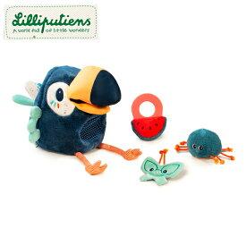 正規品 Lilliputiens(リリピュション) [グルメ パブロ] 知育玩具 おもちゃ