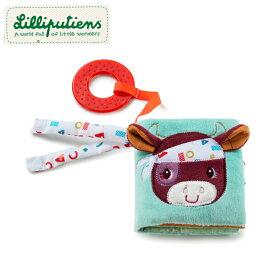 正規品 Lilliputiens(リリピュション) [プレイブック ファームフレンド] 布絵本 知育玩具 おもちゃ 布えほん