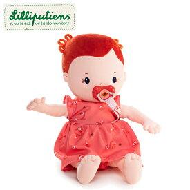 正規品 Lilliputiens(リリピュション) [ベビードール ローズ] 知育玩具 おもちゃ お世話人形 ごっこ遊び