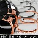 ベビーカー フック Litta Glitta(リッタグリッタ) 【ピクシーフック】 /ベビーカー フック/フック/S字フック/