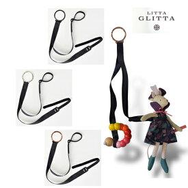 正規品 トイストラップ Litta Glitta(リッタグリッタ) [ピクシーリング] おもちゃホルダー PIXIE RING トイホルダー