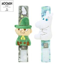 正規品 MOOMIN BABY(ムーミンベビー) [リストラトル ムーミン&スナフキン] 手首 おもちゃ 赤ちゃん ベビー