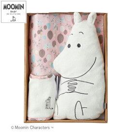 MOOMIN BABY(ムーミンベビー) [ムーミンギフトセット ベーシック ピンク] 出産祝い