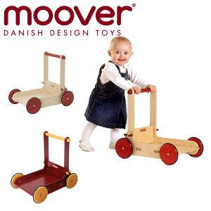 正規品 moover(ムーバー) [ベビーウォーカー] 木製玩具 手押し車 歩行器