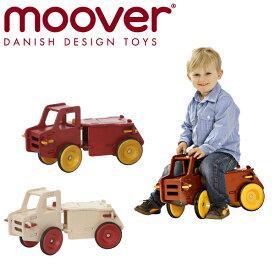 正規品 moover(ムーバー) [ダンプトラック] Dump Truck 木製玩具 乗り物 車 おもちゃ 乗用玩具 知育玩具