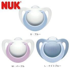 正規品 NUK(ヌーク) [おしゃぶり・ジーニアス] (消毒ケース付) シリコーン