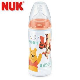 正規品 NUK(ヌーク) プレミアムチョイスほ乳びん(ポリプロピレン製) 300ml [くまのプーさん オレンジ] シリコーンニップル ほ乳瓶 哺乳瓶 哺乳びん