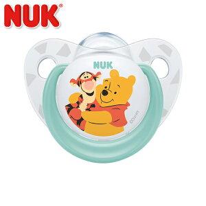 正規品 NUK(ヌーク) おしゃぶり (消毒ケース付) [くまのプーさん グリーン] シリコーン おしゃぶり ヌーク おしゃぶり 新生児