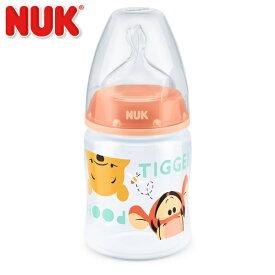 正規品 NUK(ヌーク) プレミアムチョイスほ乳びん(ポリプロピレン製) 150ml [くまのプーさん オレンジ] シリコーンニップル ほ乳瓶 哺乳瓶 哺乳びん