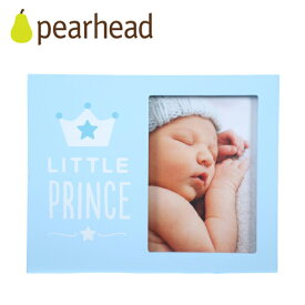 正規品 pearhead(ペアヘッド) [リトルプリンス・フレーム] フォトフレーム 写真立て フォトフレーム ベビー 写真立て ベビー