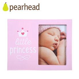 正規品 pearhead(ペアヘッド) [リトルプリンセス・フレーム] フォトフレーム 写真立て フォトフレーム ベビー 写真立て ベビー