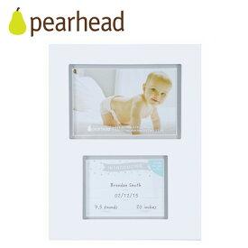正規品 pearhead(ペアヘッド) [ウェルカム・ベビーフレーム] フォトフレーム 写真立て フォトフレーム ベビー 写真立て ベビー