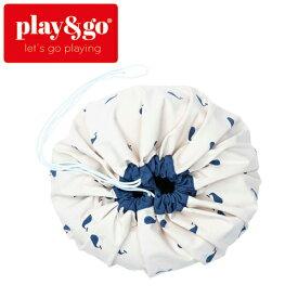 正規品 play&go(プレイアンドゴー) [2in1ストレージバッグ&プレイマット ホエール] ベビーマット おもちゃ 収納