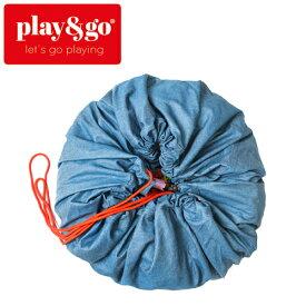 正規品 play&go(プレイアンドゴー) [2in1ストレージバッグ&プレイマット ジーンズ] ベビーマット おもちゃ 収納