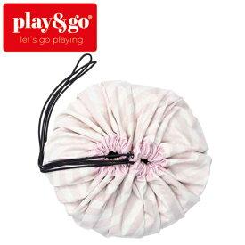 正規品 play&go(プレイアンドゴー) [2in1ストレージバッグ&プレイマット ストライプ ピンク] ベビーマット おもちゃ 収納