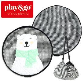正規品 play&go(プレイアンドゴー) [2in1ストレージバッグ&プレイマット ソフト ポーラーベアー] ベビーマット おもちゃ 収納