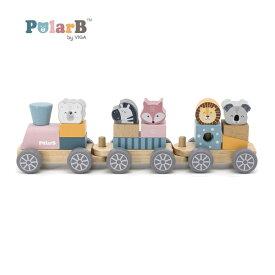 正規品 Polar B(ポーラービー) [つみきトレイン] 知育玩具 1歳 積み木