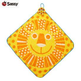 正規品 [メール便対応] Sassy(サッシー) [ふんわりループ付きタオル イエロー] ループ タオル 保育園 幼稚園