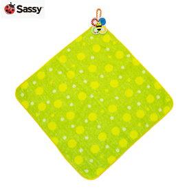正規品 [メール便対応] Sassy(サッシー) [ふんわりループ付きタオル グリーン] ループ タオル 保育園 幼稚園