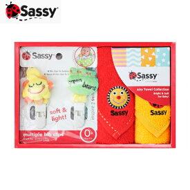 正規品 Sassy(サッシー) ミニタオル&マルチビブクリップセット レッド 出産祝い 出産内祝い お祝い 出産